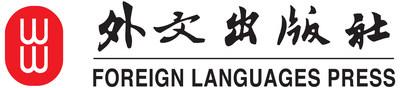 Foreign_Languages_Press_Logo