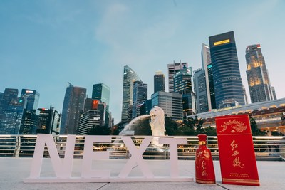 Photo shows the Red Xifeng liquor at the NEXT Summit (Singapore 2021) held in Singapore on September 29, 2021.