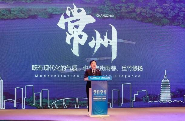 El pasado sábado, la ciudad de Changzhou, provincia de Jiangsu, en el este de China, celebró un foro internacional sobre ciencia y tecnología, comercio exterior y cooperación económica. (PRNewsfoto/Xinhua Silk Road)
